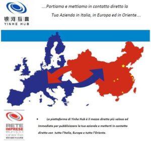 下载各种语言版宣传册